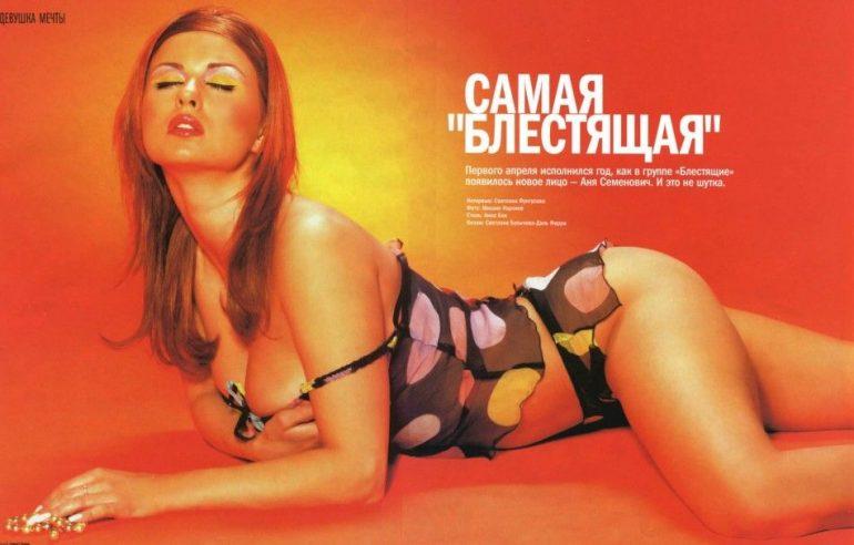 Анна Семенович самая блестящая
